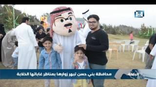 محافظة بني حسن تبهر زوارها بمناظر غاباتها الخلابة