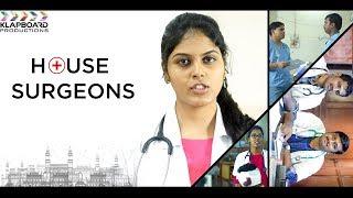 House Surgeons Latest Telugu Short Film || All Doctors Must Watch || Klapboard Production