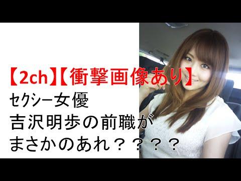 美咲ゆうほ動画0