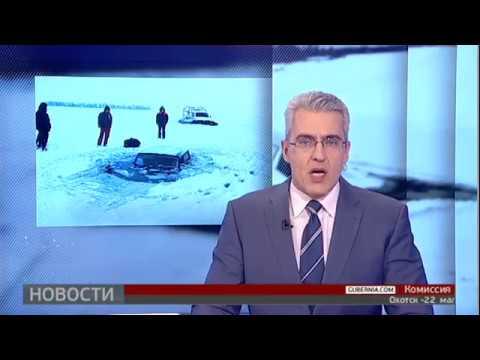 Провалился под лёд. Новости. 16/12/2019. GuberniaTV