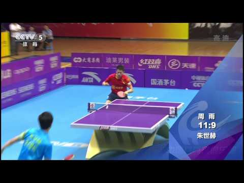 2014 China Super League: Bayi Vs Ningbo [HD] [Full Match/Chinese]
