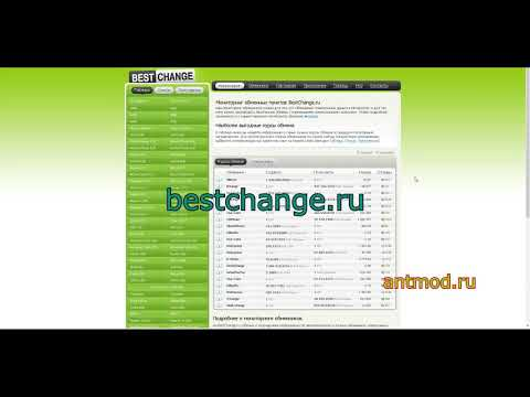 Как купить биткоин за рубли сбербанк, киви, вебмани