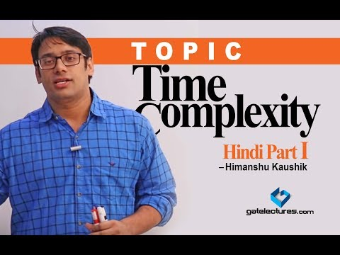 Time Complexity topic in Hindi Part 1