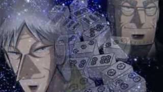 【アカギ】赤木しげる ━神域の足跡━ 【天】 thumbnail