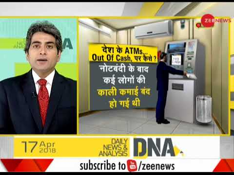 Watch Daily News and Analysis with Sudhir Chaudhary, April 1