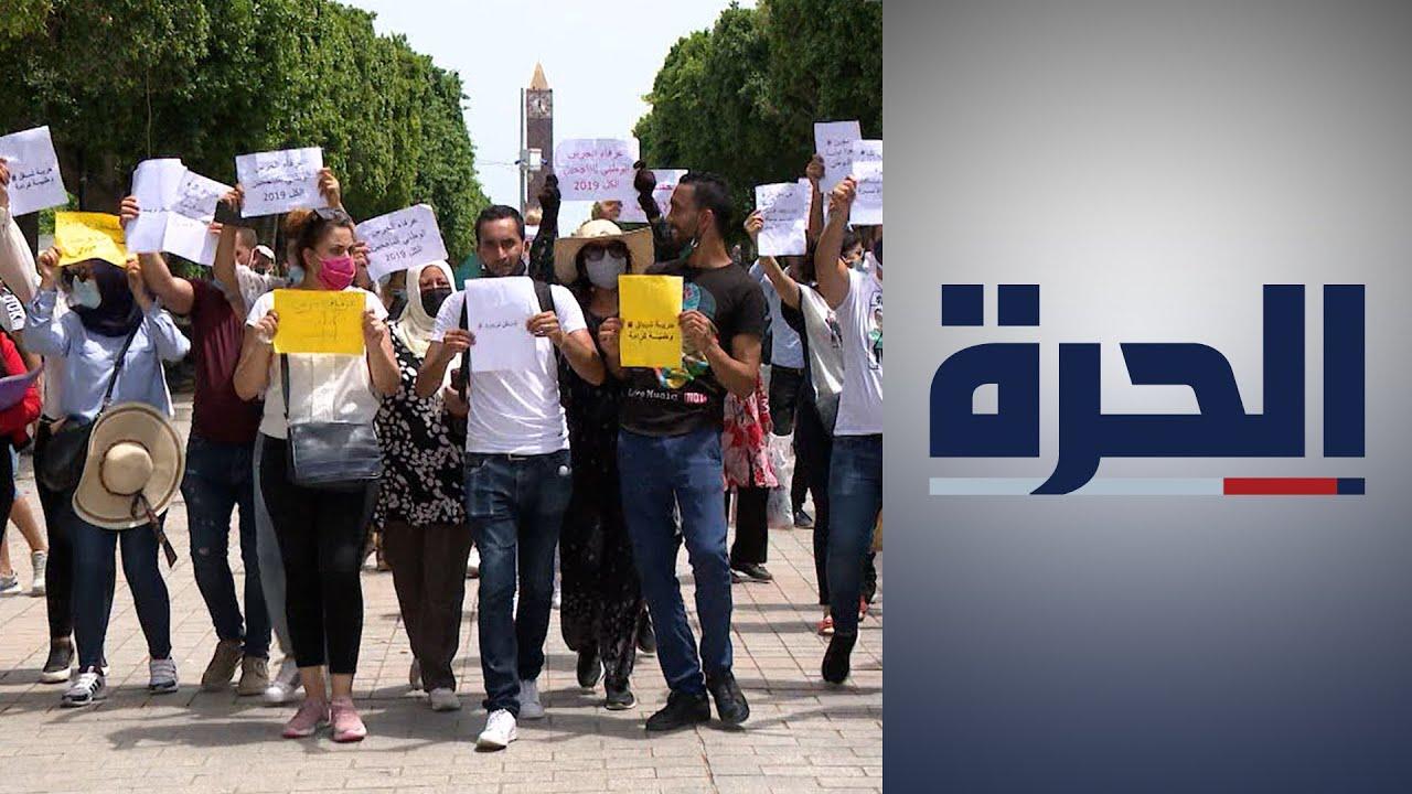 تونس.. تحديات اقتصادية واجتماعية تنتظر الحكومة المقبلة  - 01:53-2021 / 8 / 4