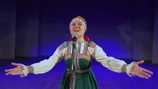 «АртПоколение. Екатеринбург. Россия»: народный вокал