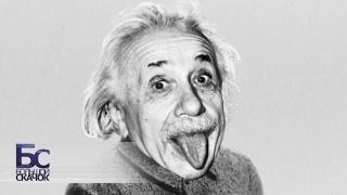 Одержимость vs. гениальность. Феномен одержимости | Большой скачок