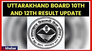 UBSE 10th, 12th Board Result 2019; Uttarakhand Board Class 10th, 12th results 2019 at ubse.uk.gov.in