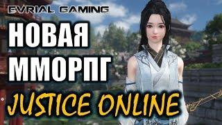 Justice Online Обзор (стрим) игры Старт ОБТ Китай Новая MMORPG
