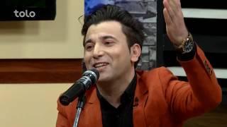 بامداد خوش - موسیقی - اجرای آهنگهای زیبا به آواز حبیب یعقوبی