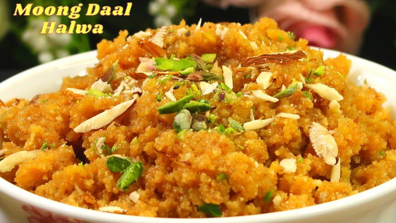 Moong Dal Halwa Traditional Recipe मूंगदाल हलवा ऐसे बनायेंगे तो महीने तक खायेंगे सबकी तारीफ पायेंगे