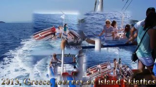 2015, Greece, journey on Skiathos 720p(, 2016-02-20T05:39:13.000Z)