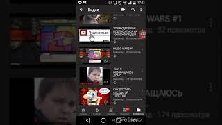 Как скачать видео с ютуба на Android бесплатно? Ответ тут!
