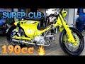 SUPER CUB 190cc /TENARES HI VOL 2. Chipeo-Autos modificados-Motos y mas.