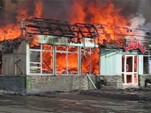 Смак Первоуральск, пожар.