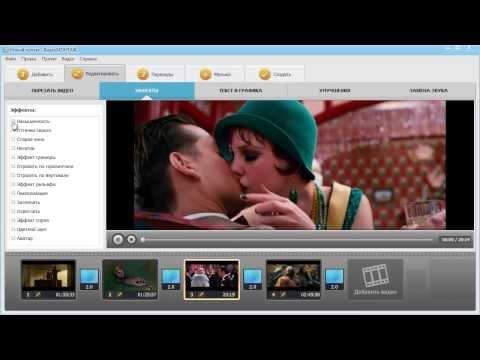 Хороший видеоредактор для Windows 7 (МОЖНО СКАЧАТЬ)