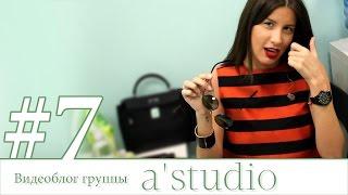 A'Studio выступают в World Class и ТРЦ «Европейский».