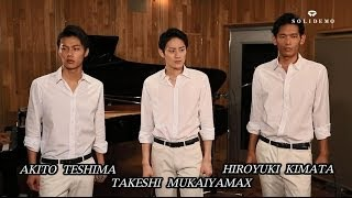 SOLIDEMO / 366日(HY Cover)