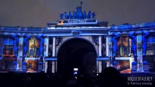 Лазерное шоу в Санкт-Петербурге / Laser show in Saint-Petersburg, Russia