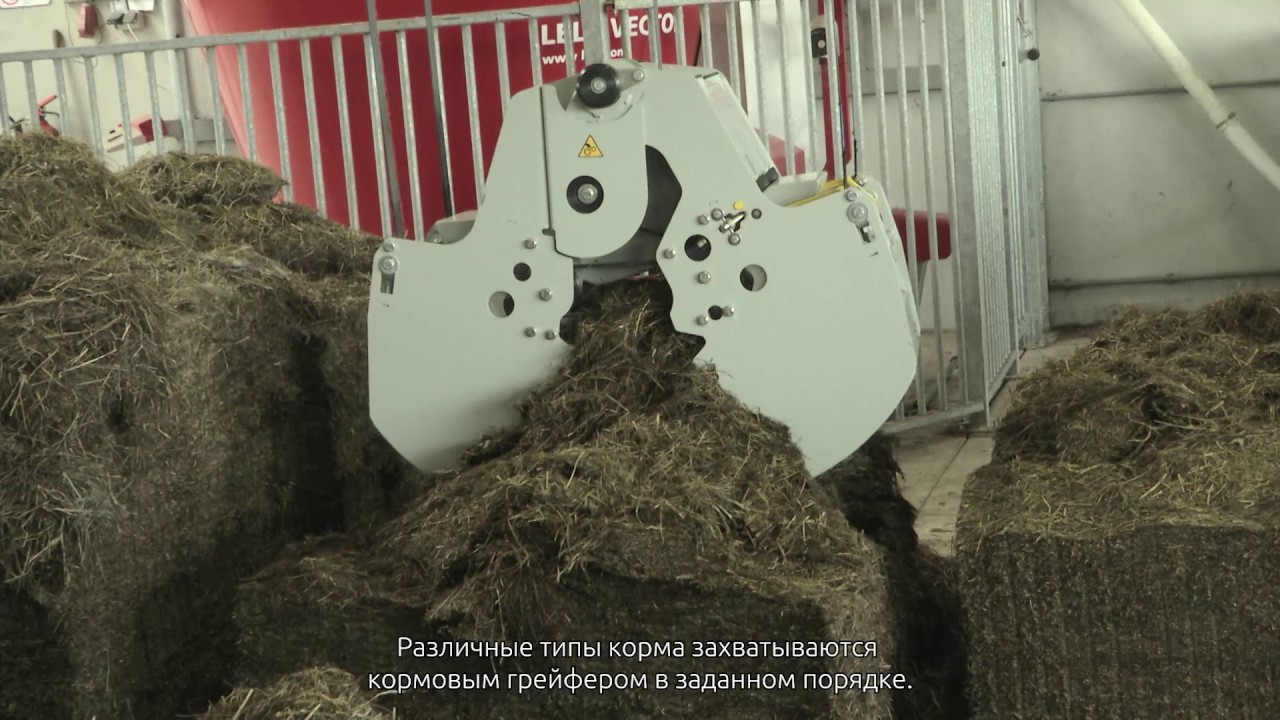 Lely Vector - How does it work (Russian)