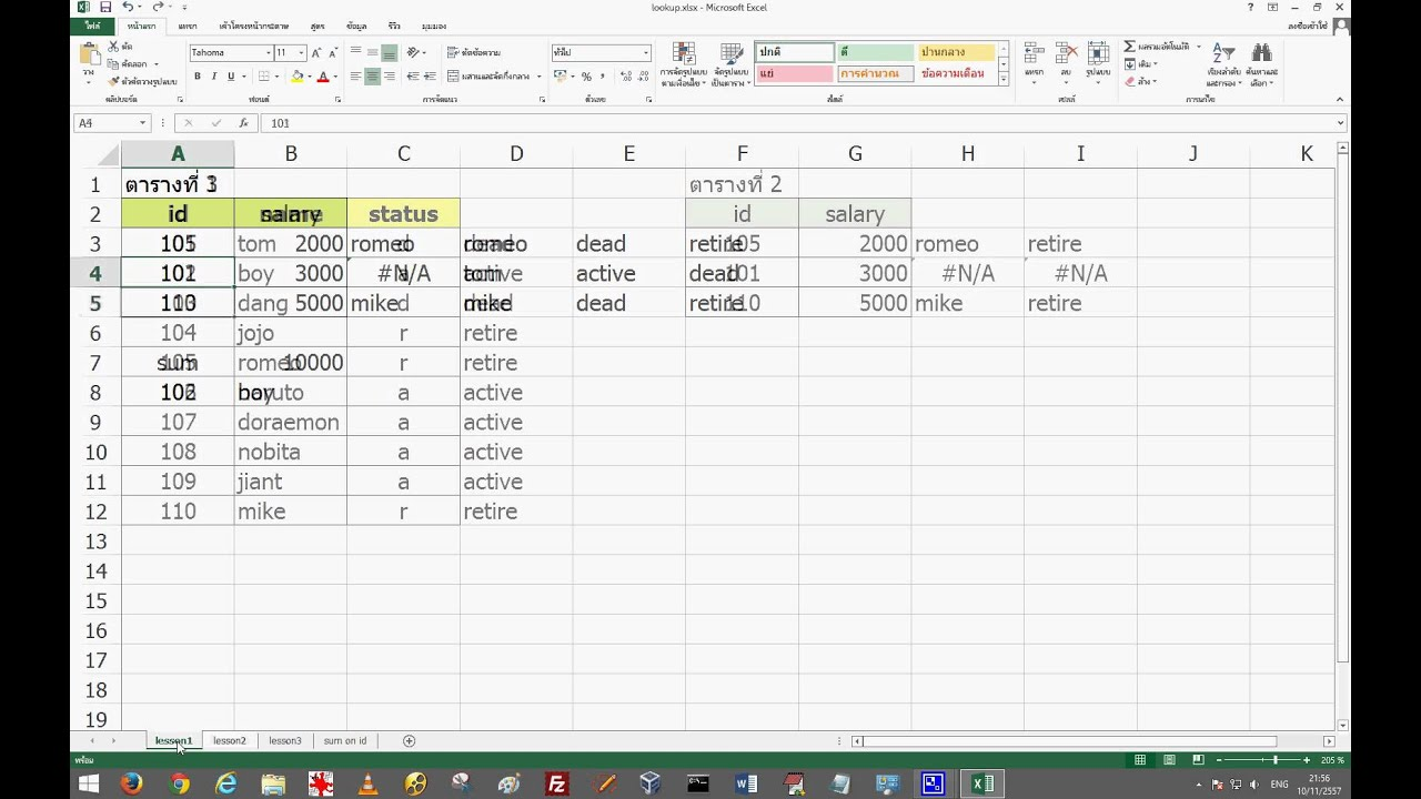 lookup pivottable lookup pivottable