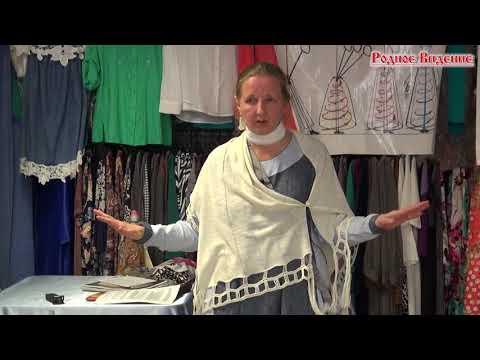 Энергобезопасная обережная одежда. Часть 1 из 4