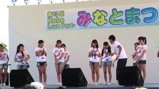和歌山 山本瑠香 鹿児島県 下青木香鈴ちゃん akb48 team8 神戸イベント ...
