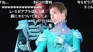 https://www.nicovideo.jp/watch/sm26708778.