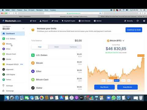 Teqra Open deposit 130 000 USD Withdraw 26 000 USD Blockchain