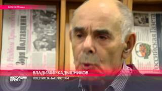 ''А судьи кто?'' в деле библиотеки украинской литературы