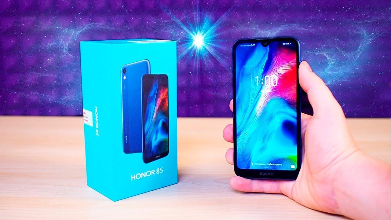 Купил HONOR 8S - Чудо-смартфон за 8 500 РУБЛЕЙ.. - YouTube