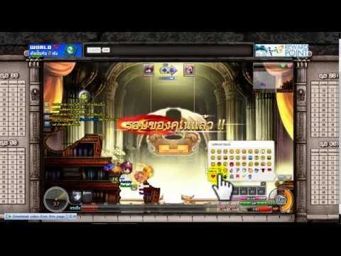 Boom z Thailand New WoRld 5