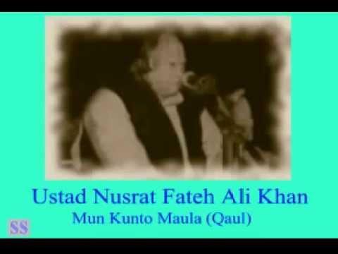 Man kunto maula by nusrat fateh ali khan free download