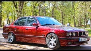 BMW E34/ Мечта три года спустя...