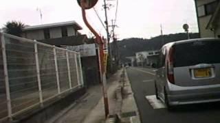 和歌山県道15号新和歌浦梅原線:その2