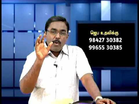 CK Medias: Ps.Rajanayagam 23.01.16