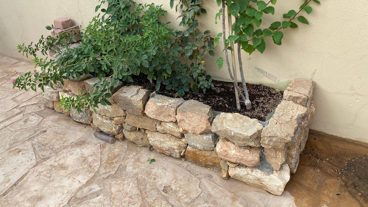 طريقة عمل الحوض الحجري