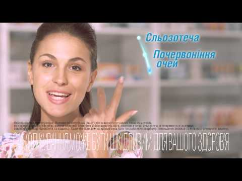 Другие иммуномодуляторы: описание фармакологической группы