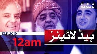 Samaa Headlines - 12AM - 13 November 2019