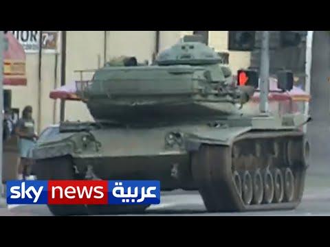 الشرطة الأميركية تطارد مواطنا سرق دبابة! تعرف على حقيقة الفيديو | منصات  - نشر قبل 4 ساعة