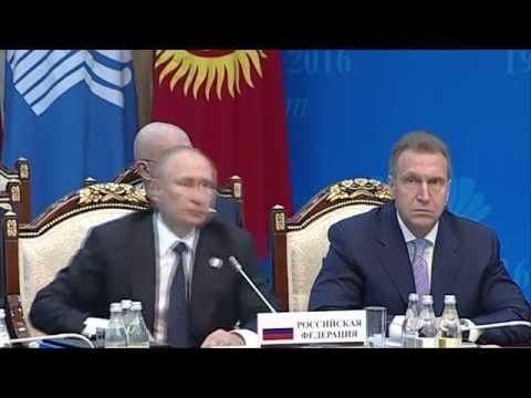 Смотреть Путин поставил на место украинского посла онлайн