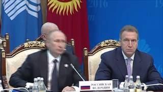 Путин поставил на место украинского посла