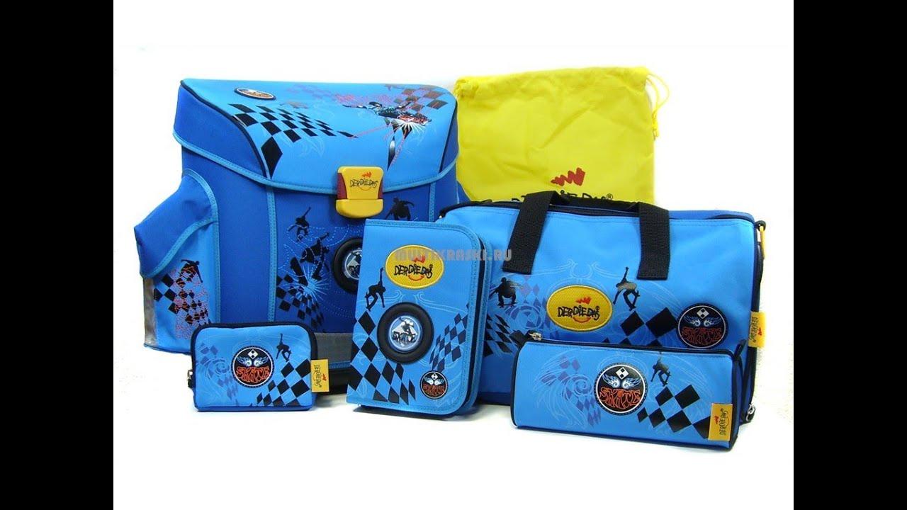 Школьные рюкзаки и ранцы в интернет-магазине rozetka. Ua. Тел: 0 (44) 537 02-22. Школьные наборы и ранцы, лучшие цены, доставка по украине, гарантия!