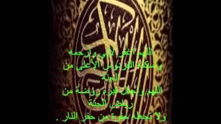 الشيخ ماهر المعيقلي - الفاتحة - البقرة - آل عمران - النساء