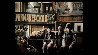 12 Стульев - Уездный город N (Марк Захаров)