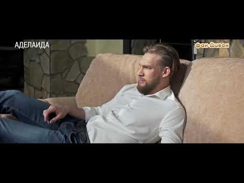 Диваны Ставрополь. Видеообзор брутального модульного дивана «Аделаида»