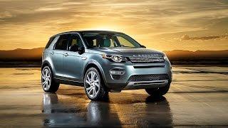Премьера !  Land Rover Discovery Sport !  Узнай какой автомобиль придет на смену...