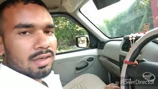Kiya Ap car chalene Nahi janthe h tho trick shikhe