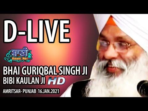 D-Live-Bhai-Guriqbal-Singh-Ji-Bibi-Kaulan-Ji-From-Amritsar-Punjab-16-Jan-2021